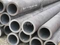 High pressure boiler steel tube supplier(in stock)