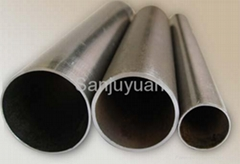 China seamles P11 p22 p5 p9 alloy steel pipe supplier