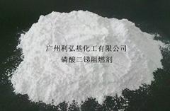 磷酸二锑阻燃剂