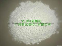 替代尼龍三氧化二銻阻燃劑