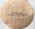 对甲氧基脂肪酰胺基苯磺酸(净洗剂-LS) 1
