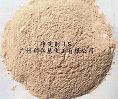 對甲氧基脂肪酰胺基苯磺酸(淨洗劑-LS)