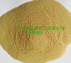耐高溫分散劑CNF-G