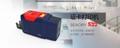 国产飒瑞双面证卡打印机 1