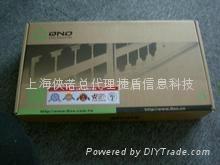 上海俠諾VPN路由器 1