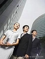 深圳市汇中测控设备有限公司