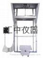 IPX1/2充電樁垂直滴水淋水試驗裝置 2