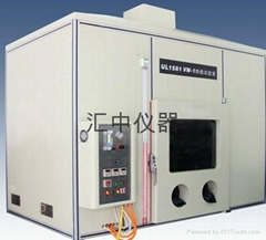 深圳厂家批发UL1581电线电缆燃烧试验室