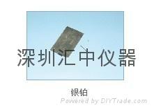 灼熱絲厚度0.06mm銀箔片 1