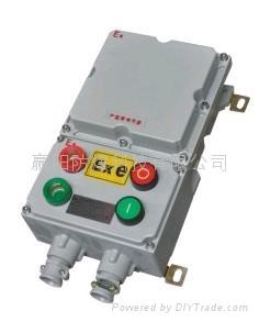 BQC系列防爆電磁起動器 1