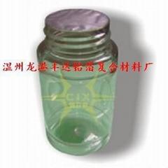 玻璃瓶万能封口垫片 铝箔垫片