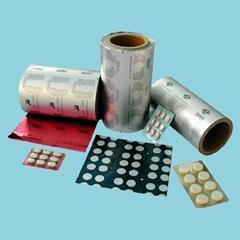 药用铝箔封口 PTP铝箔 素箔
