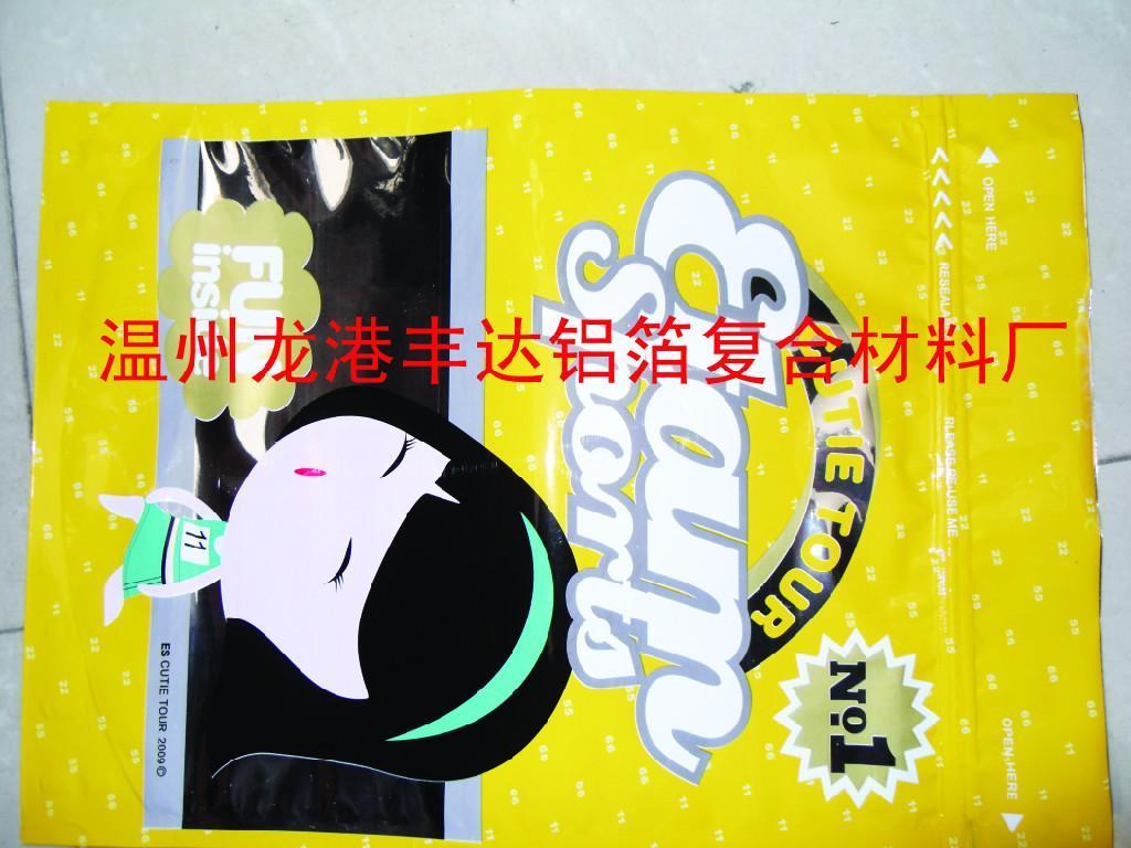 包裝袋 食品袋 面膜袋 背心袋 1