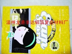 包裝袋 食品袋 面膜袋 背心袋