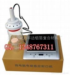 铝箔封口机 电磁感应封口机