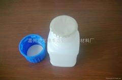 铝箔封口垫片 塑料瓶铝箔垫片