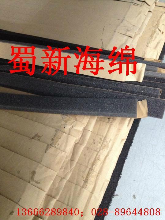 供應單面背膠密封減震海綿條 2