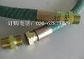 导静电耐化学溶剂软管