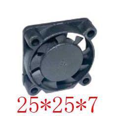 微型風扇2507 1