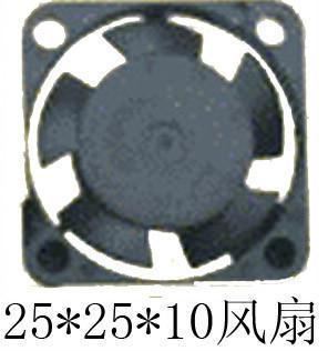 微型風扇2510 1