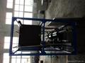 激光冷水机- 4
