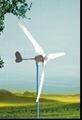 Small Wind Power Generator 1