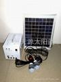 small portable solar power system