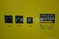 TY-085B 广州太阳能发电组
