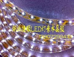 led軟燈條灌封膠