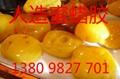 浮海水蜜蜡胶 1