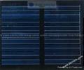 4V 75mA 免費太陽能電池板
