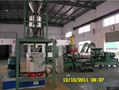 Cable material granulator