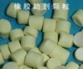 Rubber masterbatch granulator 3