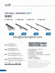 9W-36W led wall washer RGB led outdoor light