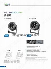 6*3W led spotlight outdoor light led shoot light IP65