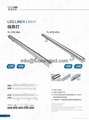 15W 18W led liner light led wall light