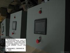 空压机节能设备改造