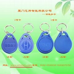 IC钥匙扣卡