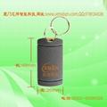 IC钥匙扣卡 2