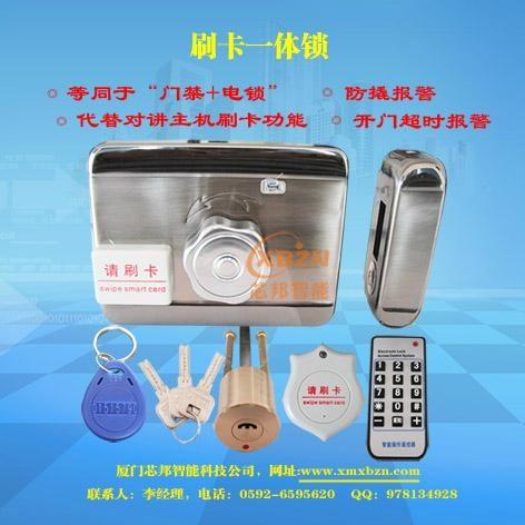 CPU-K刷卡一体锁、防复制刷卡锁,PID刷卡锁 1