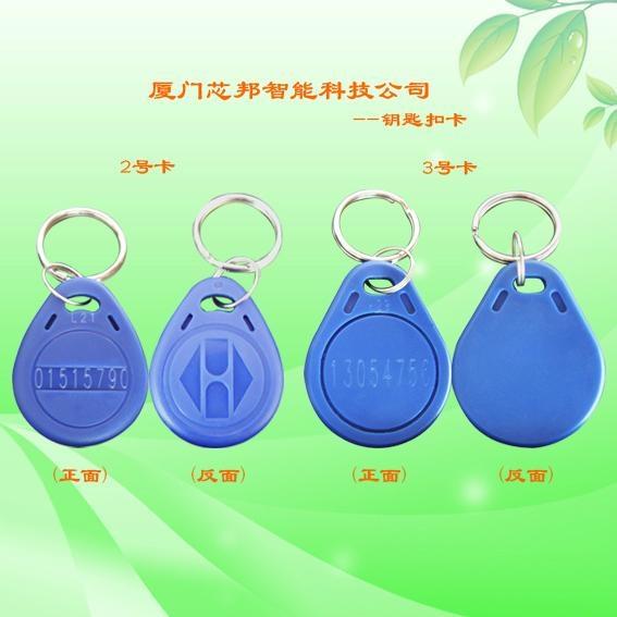 CPU-K刷卡一体锁、防复制刷卡锁,PID刷卡锁 2