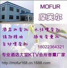 yueqing mofur electrical co., ltd