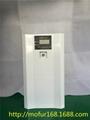 aroma machine nebulizer atomizer scent