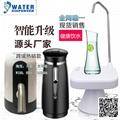 批發智能定量 電動吸水飲水機水龍頭自動上水壓水器 桶裝水抽水器 2