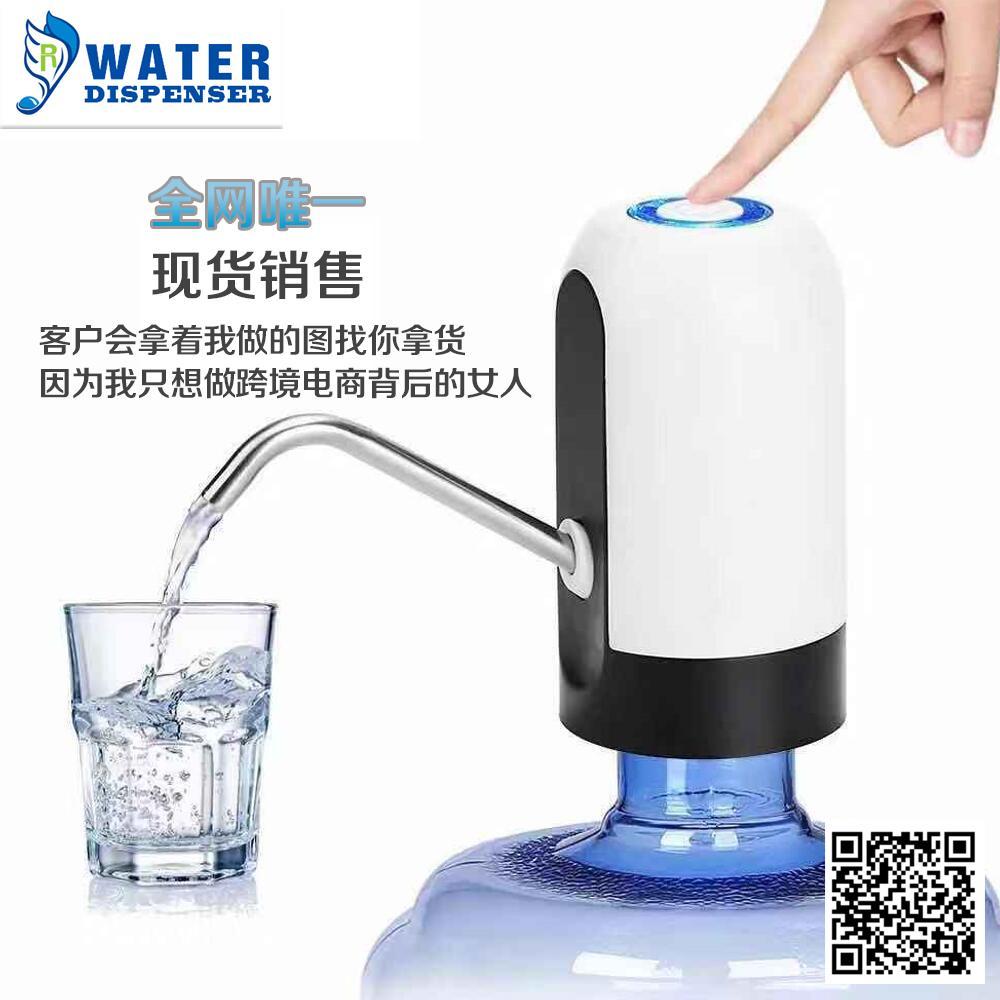 專供印度市場桶裝水電動抽水器充電礦泉純淨水桶壓水器自動上水器 2