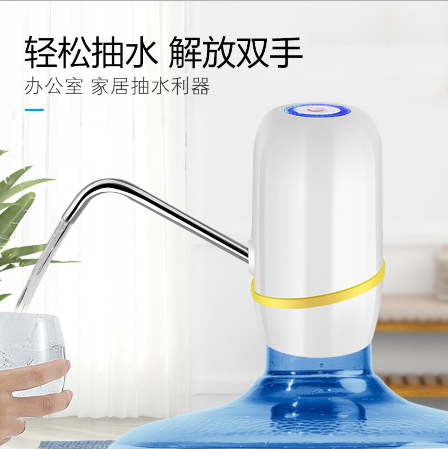 桶装水抽水器出水大家用饮水机电动抽水纯净水压水器 5