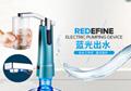 電動壓水器無線充電上水器桶裝水支架杯碰出水抽水器 2