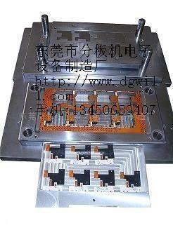 软性线路板冲模 3