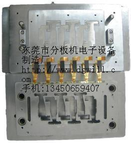 软性线路板冲模 5