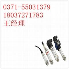 香港麥克壓力傳感器